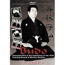 Aïkido - Budo - Morihiro Saito (DVD)