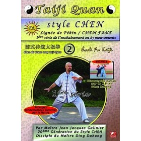 Taiji Quan - Style Chen - Vol. 2 (DVD)