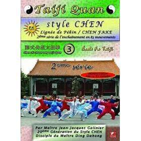 Taiji Quan - Style Chen - Vol. 3 (DVD)