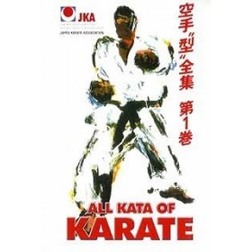JKA – All Kata of Karate – Vol. 1 (DVD)