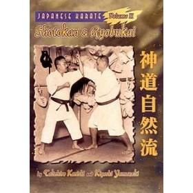 Japanese Karate - Volume 2 (DVD)