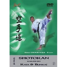 Serge Chouraqui - Kata & Bunkaï Shotokan - Vol. 2 (DVD)