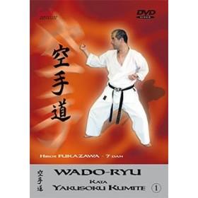 Hiroji Fukazawa - Kata & Yakusoku Kumité Wado-ryu - Vol. 1 (DVD)
