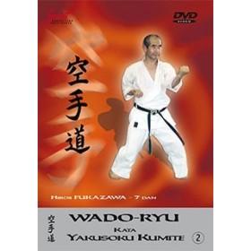 Hiroji Fukazawa - Kata & Yakusoku Kumité Wado-ryu - Vol. 2 (DVD)